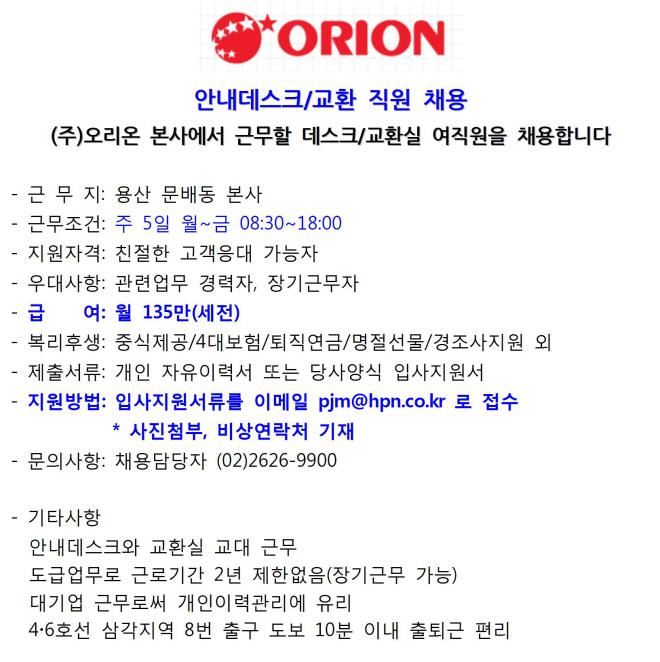 orion0906.jpg